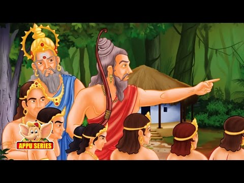 Talking Book - Mahabharata