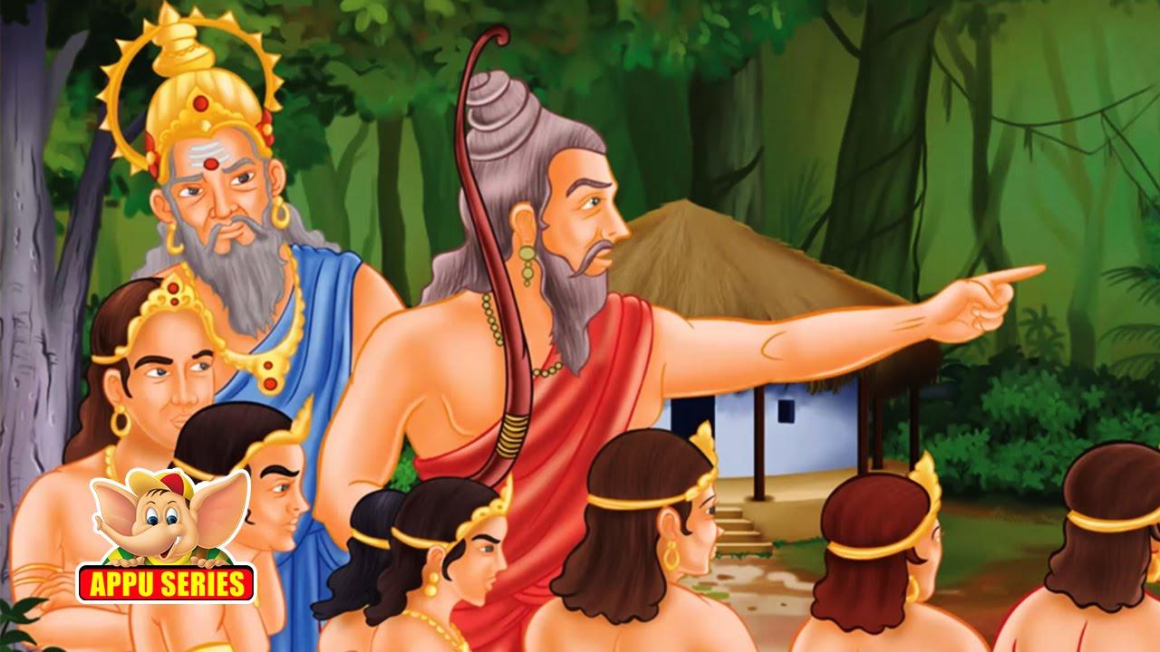 mahabharata in short
