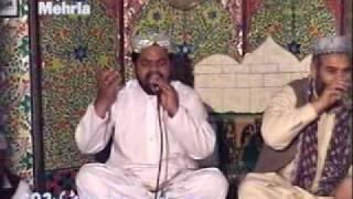 Tu Shah e Khubaan    Daud Baig Qasmi