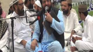 Sayad Salman Gilani (New Naat) Shalamar lahore