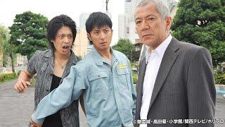 ひったくり事件を目撃した成田(上地雄輔)は、逃げた犯人が落とした社...