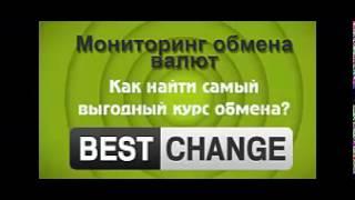 курс валют в обменниках батуми