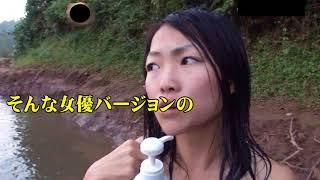 イッテQの珍獣ハンターとしてデビューしたイモトアヤコさんの可愛さが...