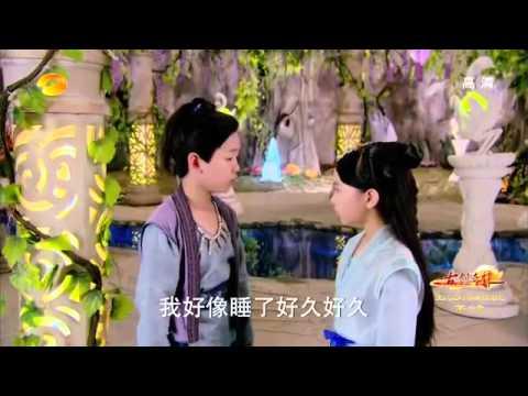 古剑奇谭第1集720p - YouTube