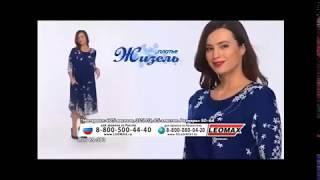 фрагмент эфира, заставки, реклама и начало Аэропорт на канале Мир сериала (8.06.2019)