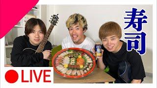 SAKEとSUSHIの生放送。