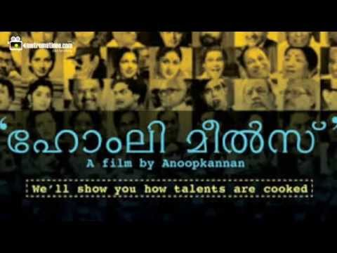 Anoop Kannan's film Homely Meals'