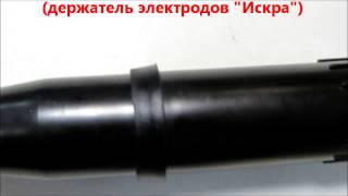 Резонатор ЭНУ 12-293 для Искра(, 2013-11-28T13:35:20.000Z)