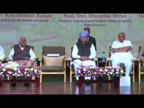 Padmavibhushan Sharad Pawar-The Great Enigma_Book Release hands of Hon.Dr. Manmohan Sing .
