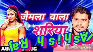 HD video 2018 चईता हिट लोक गीत  Dj song  Dj Ashish Raj mix song 2018
