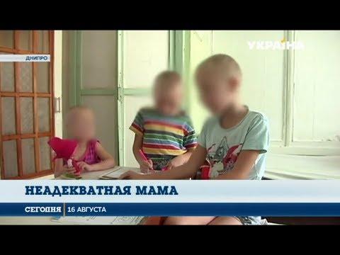 Четверых детей забрали...