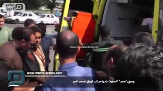 مصر العربية | وصول
