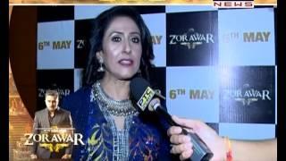 Zorawar's grand premiere at pacific mall delhi |yo yo honey|ptc motion picture