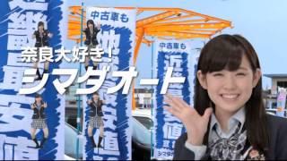 奈良の自動車総合ディーラー「ホンダネットナラ・シマダオート」と奈良...