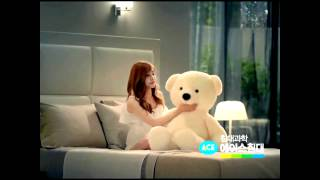 SNSD Tiffany ACE BED CF Thumbnail