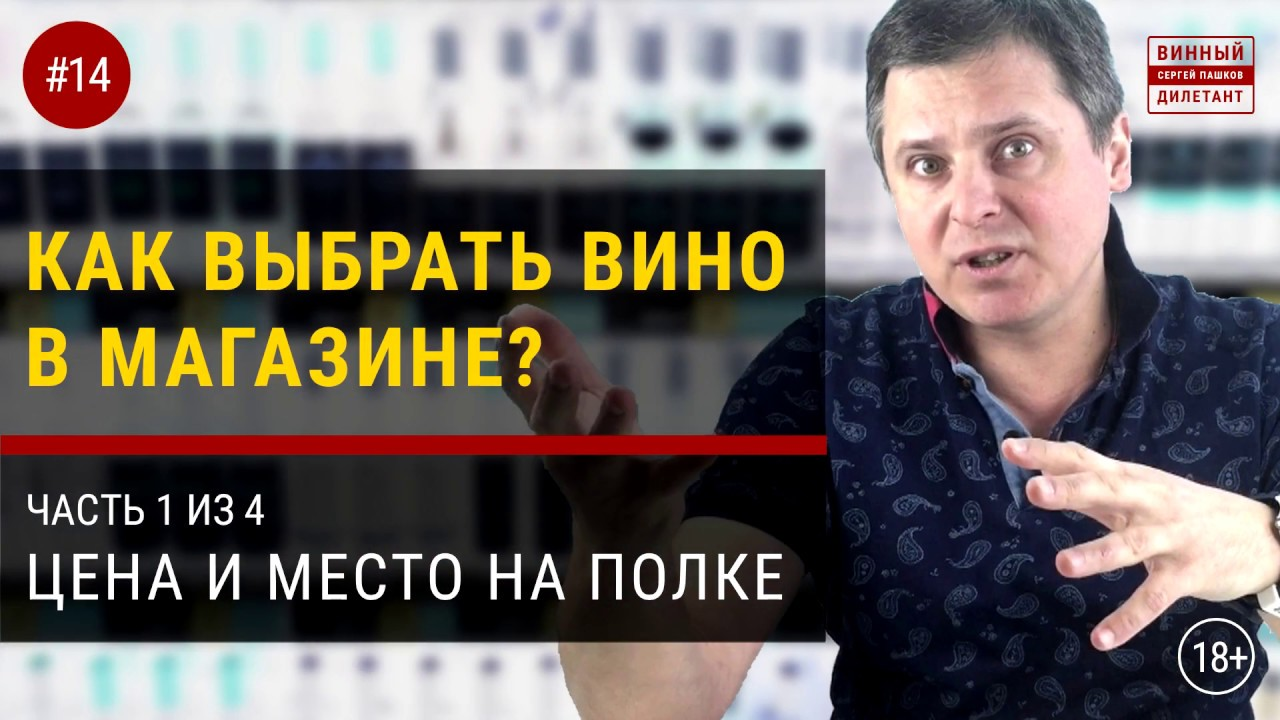 Что можно было купить за бумажные 3 рубля 1961 года? Цена ВИНА в .