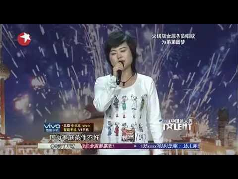 Cô gái hát giả 04 giọng nam hay vô đối