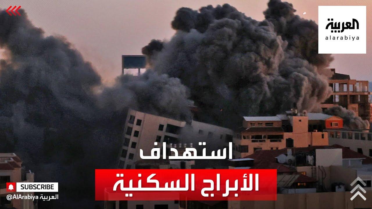بعد تدمير برج ضخم.. إسرائيل تهدد بقصف الأبراج السكنية بغزة  - نشر قبل 29 دقيقة
