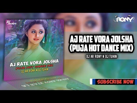 aj-rate-vora-jolsha- -puja-hot-dance-mix- -moon- -dj-ar-rony-n-dj-tuhin