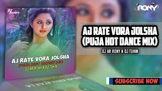 Aj Rate Vora Jolsha | Puja Hot Dance Mix | Moon | DJ AR RoNy N DJ Tuhin