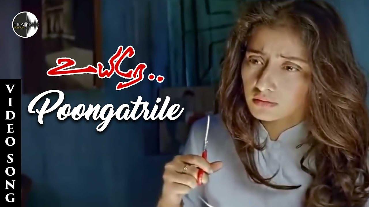 Poongatrile HD Song | Uyire | Shahrukh khan| AR Rahman | Mani Ratnam | Track Musics India