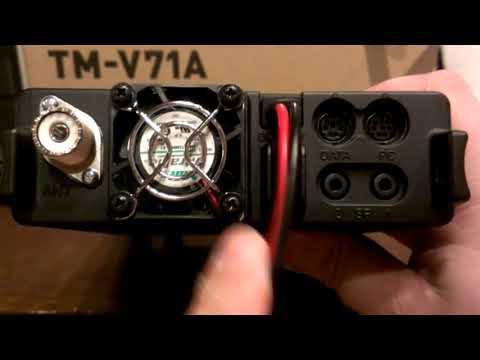 New Radio Kenwood TM V71A