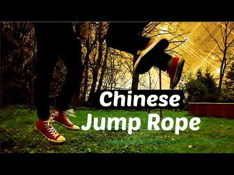 Skipping rope - Wikipedia