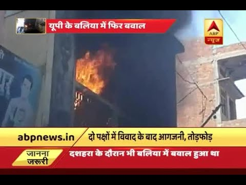 Ballia: 20 people arrested for igniting violence despite section 144