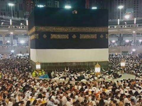 Raw: Annual Hajj Pilgrimage Begins