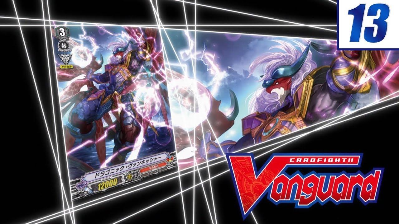 Cardfight Vanguard Ger Sub
