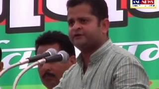 ANG NEWS Exclusive Video Ashish Yadav MLA Etah Sadar