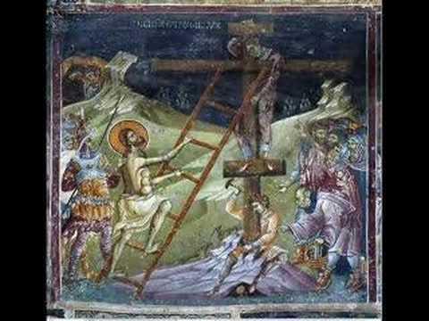 Macedonian Orthodox Church - Македонска Православна Црква