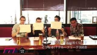 【フットボールチャンネルTV:第1回3/8】W杯初戦コートジボワールは怖くない!? 日本代表グループリーグ3戦の結果を大胆予想!