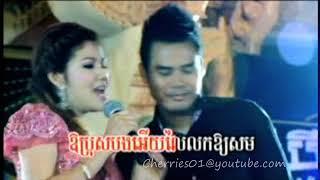 Video Town DVD 2 - Meas Sok Sophea - Kom Tah Oy Srey download MP3, 3GP, MP4, WEBM, AVI, FLV September 2018