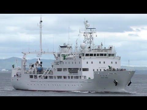 耕洋丸 - 水産大学校 練習船 / KOYO MARU - National Fisheries University training ship - July 2017