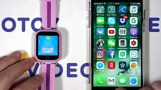 Детские GPS часы smart baby watch Q100 - регистрация в приложении Маяк