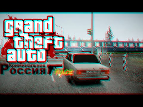 Обзор Гта 4 криминальная россия #1