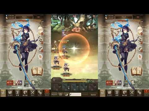 SINoALICE NO JUEGUES EL COPERIVO SIN VER ESTE VIDEO Gameplay Android ESPAÑOL 2020