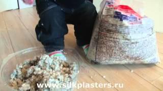 Отделка стен своими руками - шелковая штукатурка Silk Plaster / От участника Акции(, 2014-01-30T12:53:41.000Z)