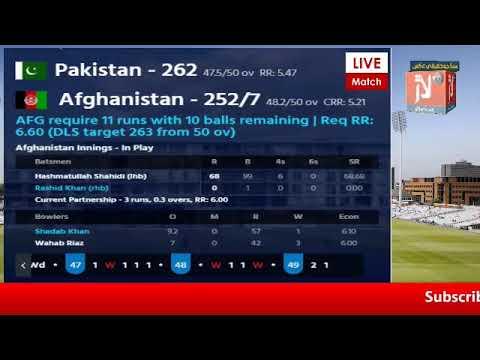 Laar TV Live Cricket Match Today World Cap Match