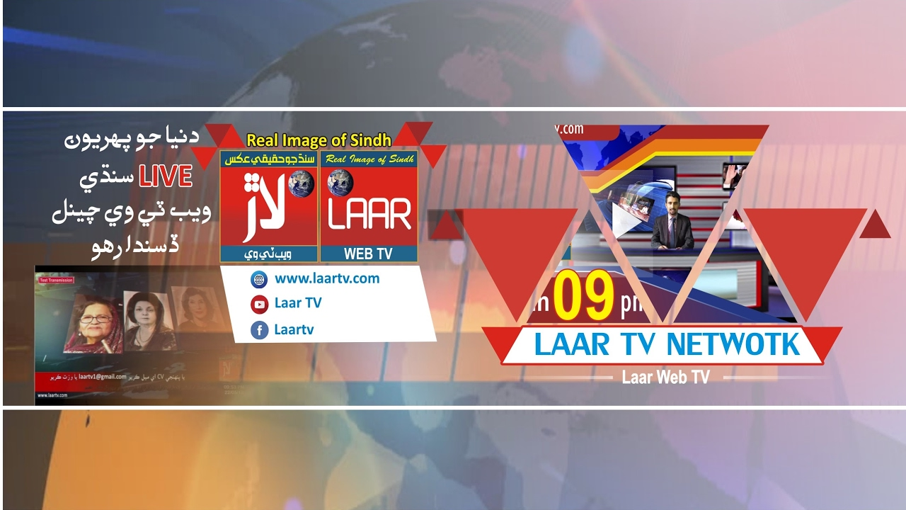 PTV Sports Laar TV Live Cricket Match Today World Cap Match