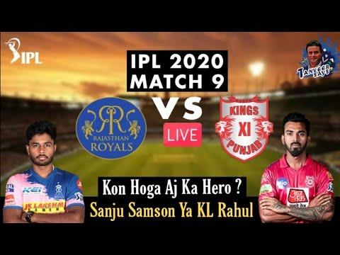 IPL 2020 |Kon Hoga Aj Ka Hero ? | Sanju Sampson ya KL Rahul | Tanveer Says