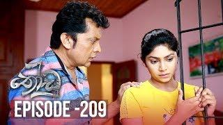 Thoodu | Episode 209 - (2019-12-05) | ITN Thumbnail