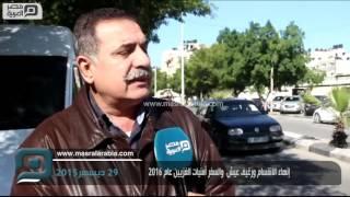 بالفيديو| أهالي غزة عن أمنياتهم بـ2016: بدنا نصلي في الأقصى