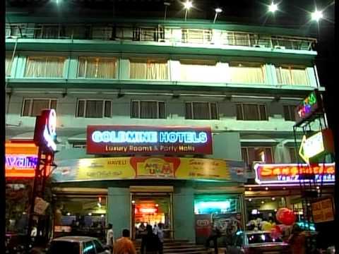 Goldmine Hotel 10 Sec DVD