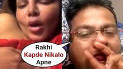 Rakhi Sawant LIVE Suhagrat With Deepak Kalal