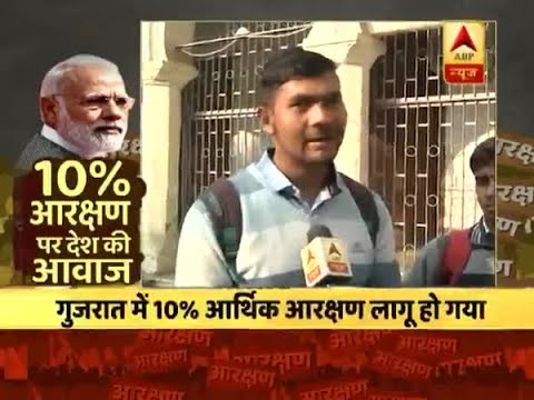 Reservation for general category: Lucknow university students call it a political stunt