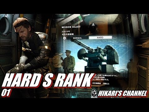 how to get s rank in mgsv
