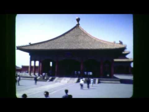 Shengli Oilfield China 1981