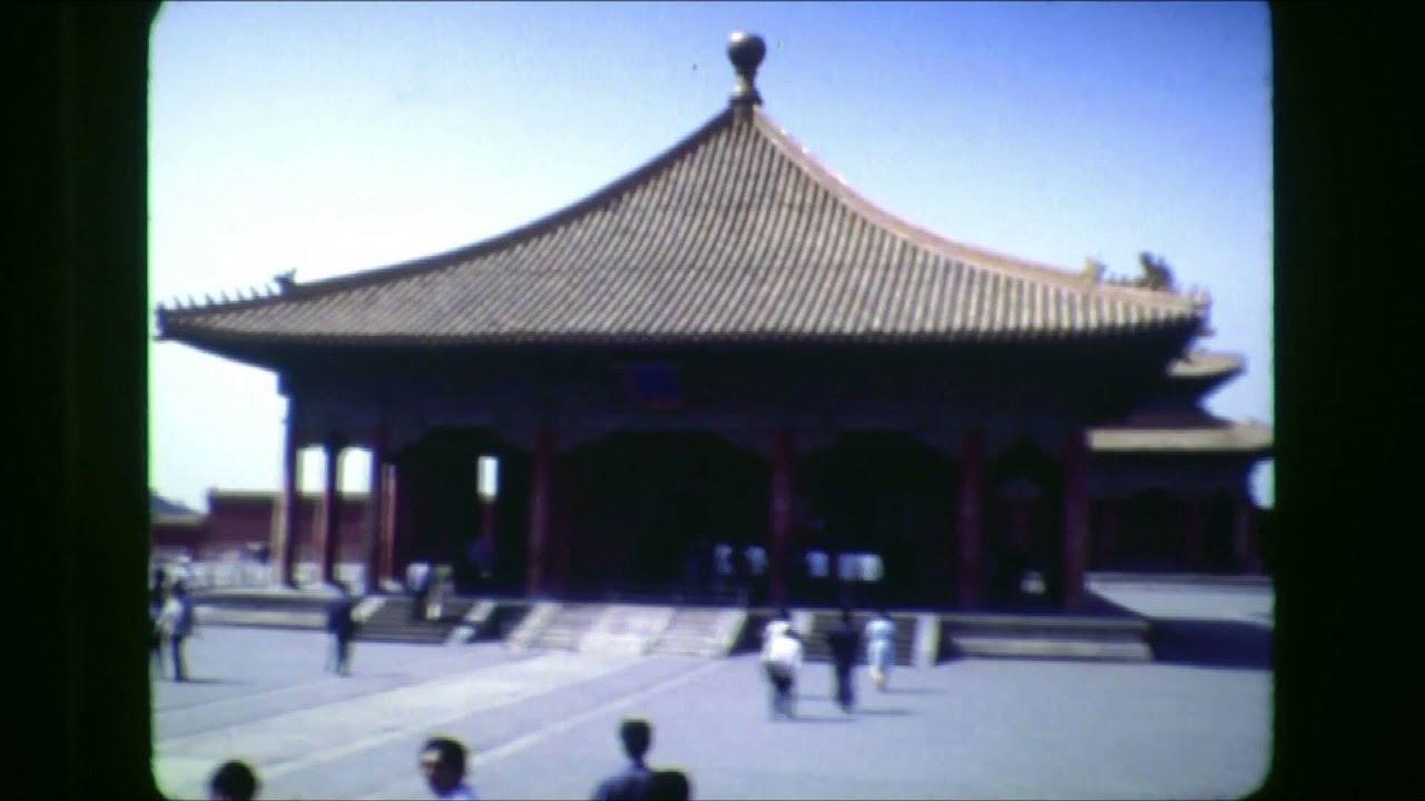 Download Shengli Oilfield China 1981